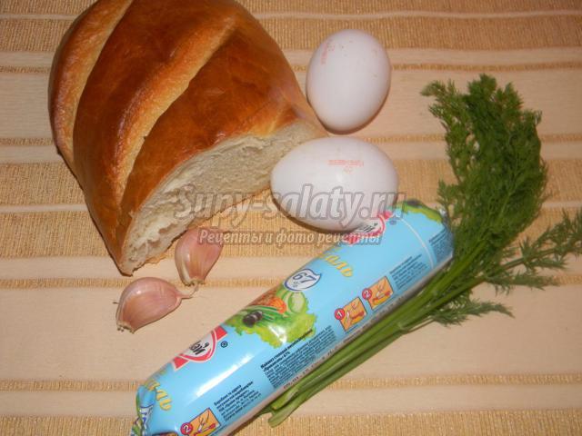 гренки с чесноком, яйцом и зеленью