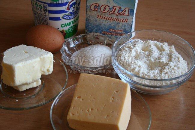 Печенье восьмерки с сыром
