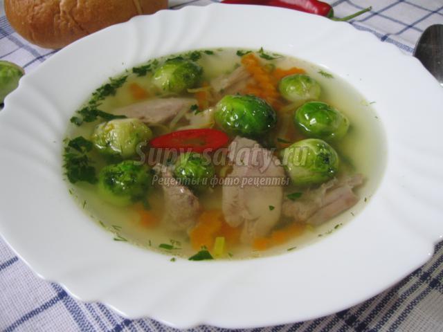 суп из утки с брюссельской капустой