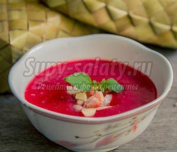 суп-пюре со свеклой и беконом