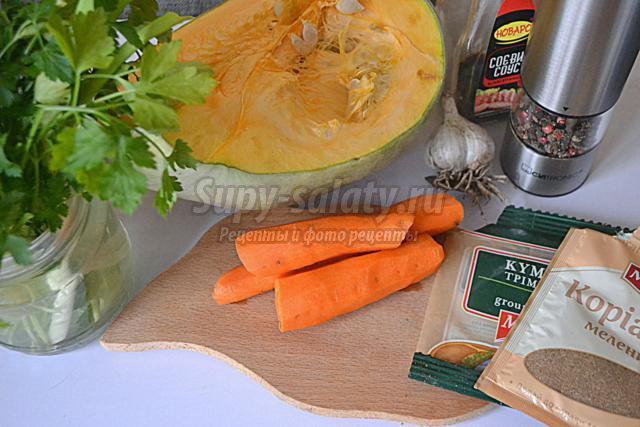 салат из тыквы и морковки по-корейски