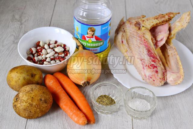 рецепт супа из индейки с фасолью консервированной