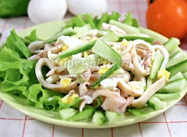 Салат с кальмарами и яйцом: лучшие рецепты с фото