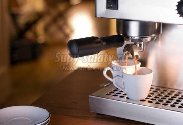 Выбираем кофе для кофемашины: общие рекомендации