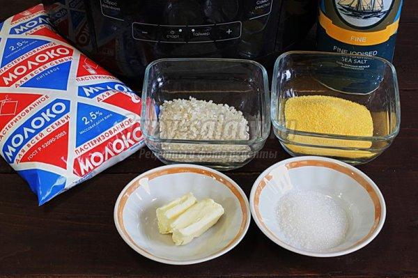 Кукурузно - рисовая каша в мультиварке
