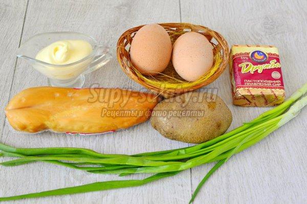 Салат с копченой курицей и плавленым сыром