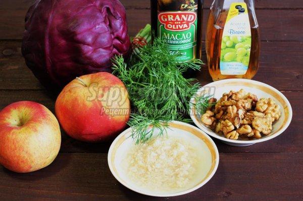Салат из краснокочанной капусты с сельдереем и яблоком
