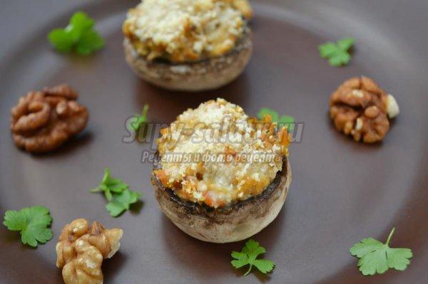 Фаршированные грибы шампиньоны