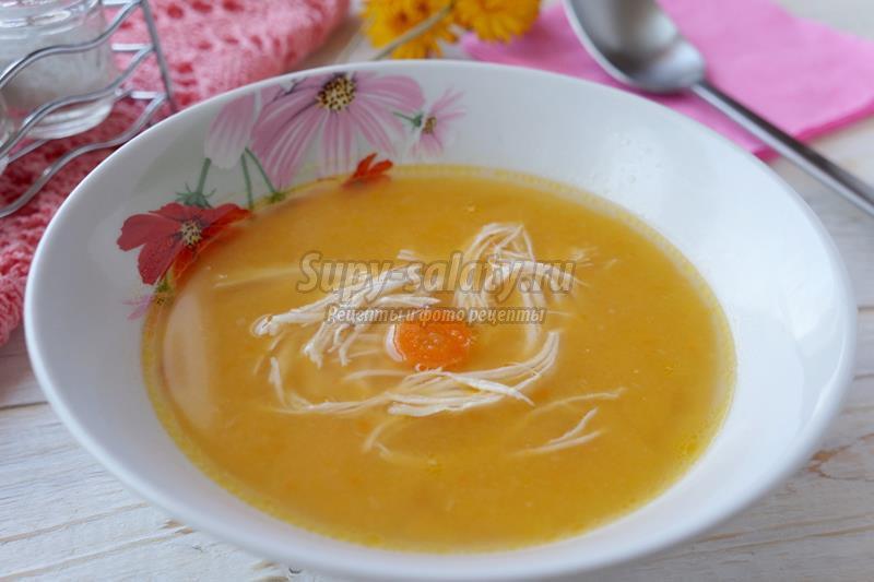 Суп пюре с курицей пошаговый рецепт