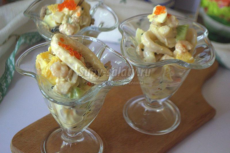 салат коктейль из морепродуктов фото рецепт