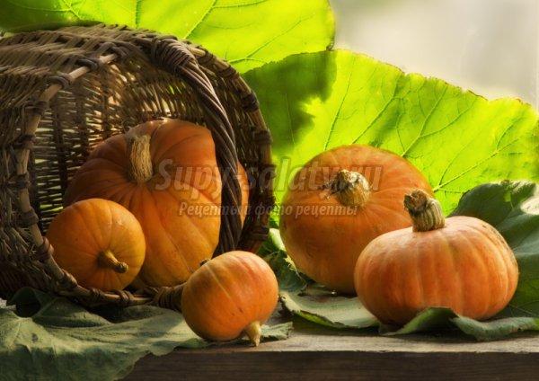 Разнообразие блюд из тыквы