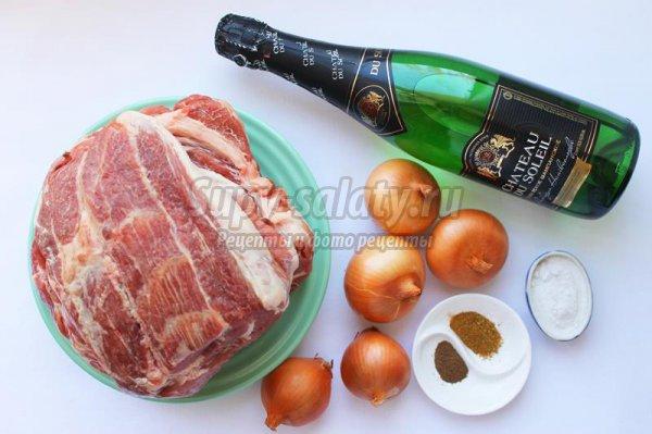Шашлык из свинины, маринованной в шампанском