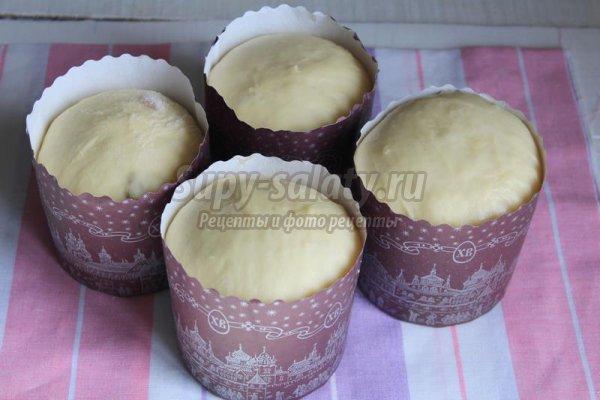 Пасхальный кулич ванильный с изюмом