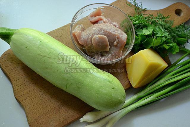фаршированные кабачки с телятиной