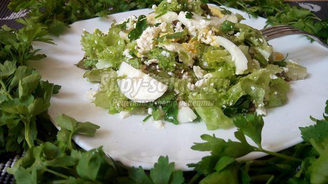 салат с латуком и творогом. Фитнесс