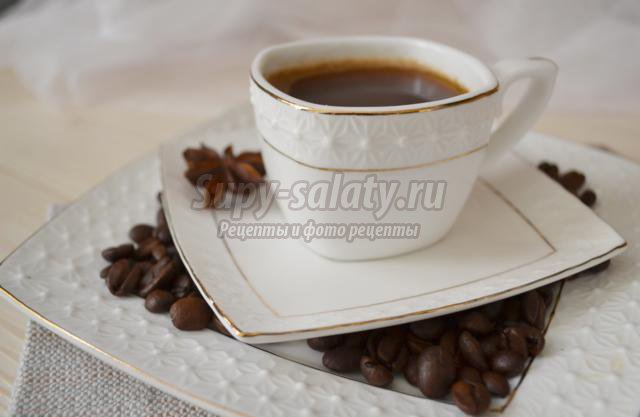 кофе с бадьяном и корицей