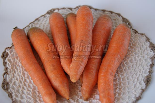 заморозка моркови на зиму
