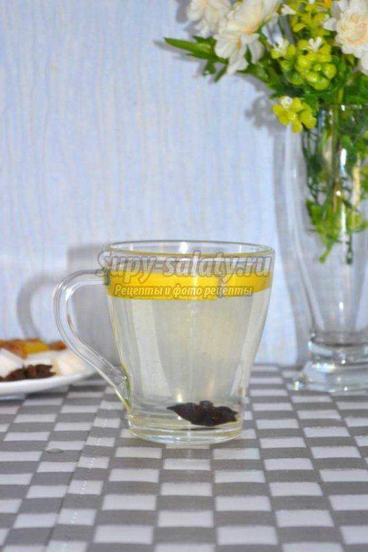 пряный бадьяновый напиток с лимоном