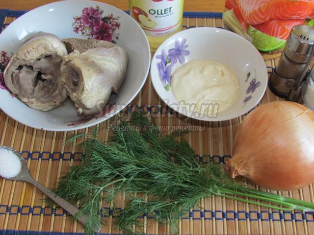 простой салат со свиным сердцем