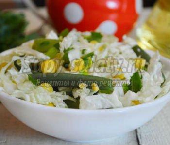 диетический салат с капустой и спаржевой фасолью