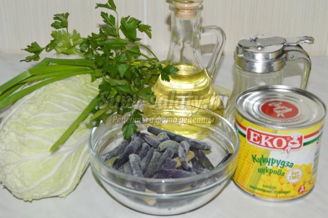 диетический салат фасолью консервированной рецепт с фото