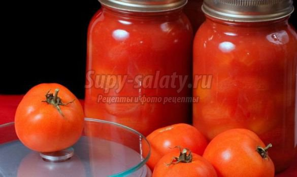 Готовим помидоры в собственном соку на зиму