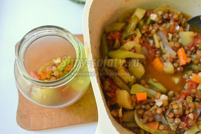 овощное рагу с чечевицей на зиму