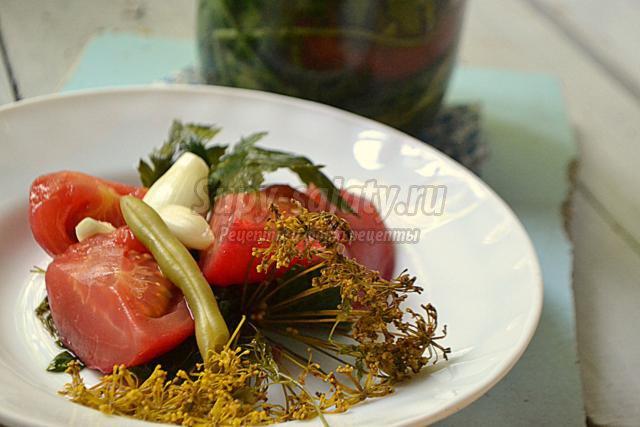 помидоры со стручковой фасолью суточные