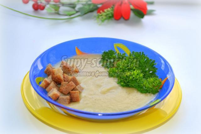сливочный суп-пюре с кабачком