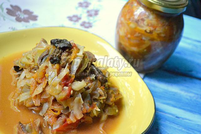 овощной салат с грибами на зиму