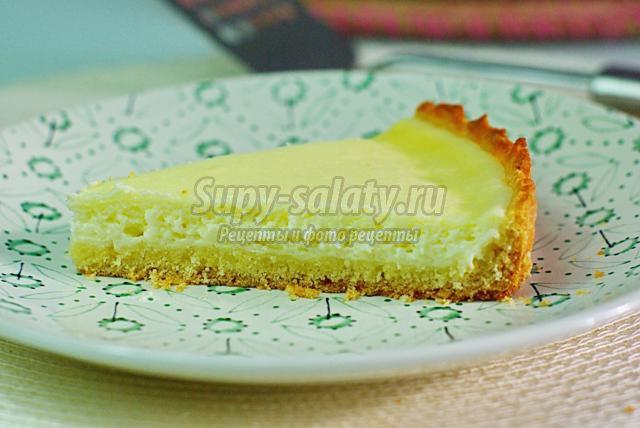 песочный пирог со сметаной