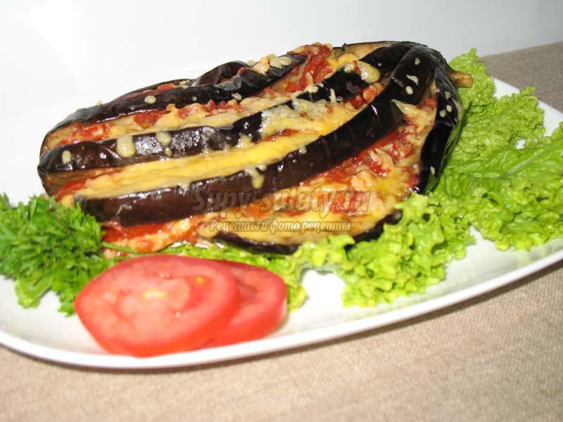 баклажаны запеченные +с сыром +и помидорами