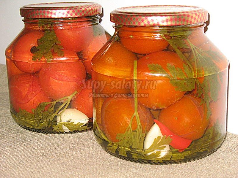 маринованные помидоры с петрушкой рецепт