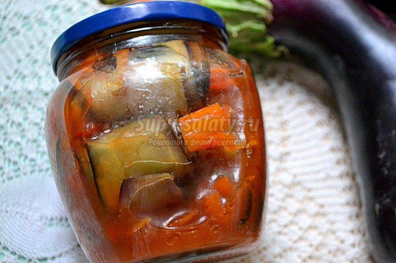 баклажаны диетические рецепты фото
