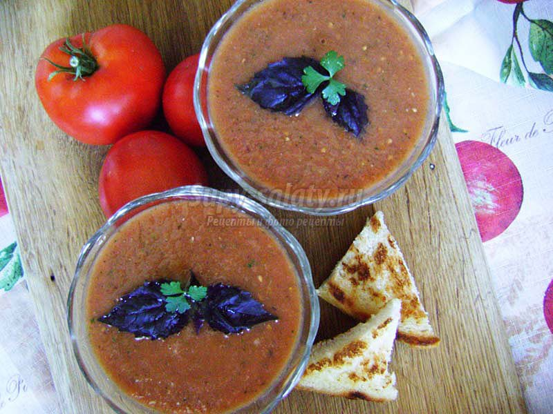 суп гаспачо рецепт с фото