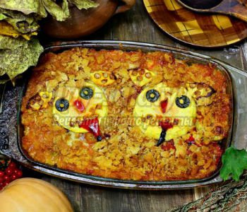 запеканка из кабачков, помидоров и сыра на Хэллоуин