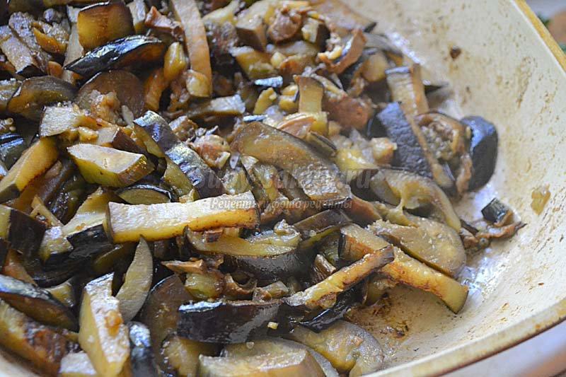 салат с баклажанами рецепт