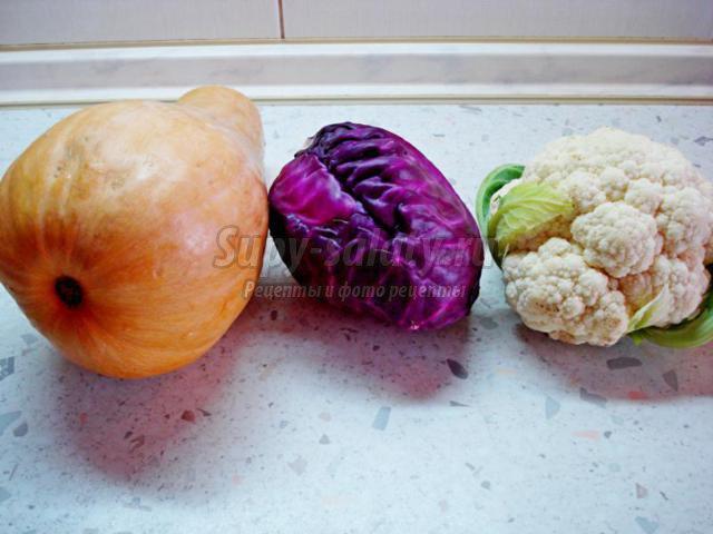 салаты из тыквы. Осень и щетка