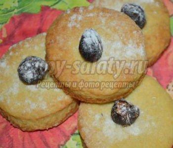 вегетарианское печенье с фундуком. Кагари