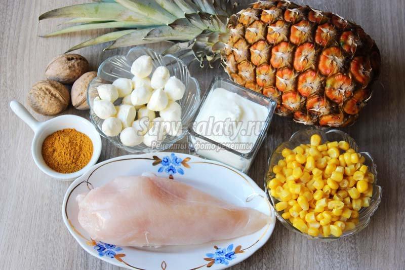 салат курица с ананасами рецепт