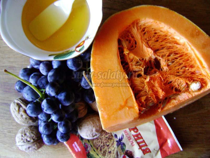 тыква запеченная с медом и орехами