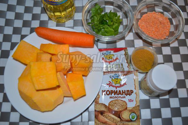 постный тыквенный суп с красной чечевицей