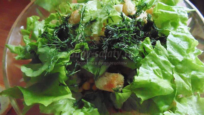 рецепт салата +сухариками фасолью и кукурузой