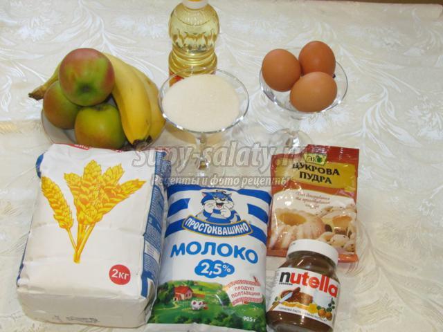 блины с Нутеллой, бананами и яблоками