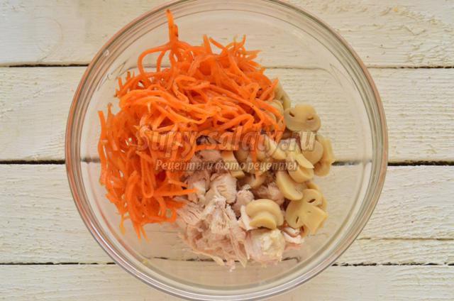 салат с курицей, морковью по-корейски и грибами