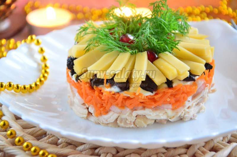 рецепт слоеный салат курица чернослив