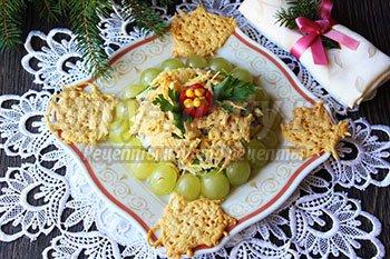 салат с языком и виноградом