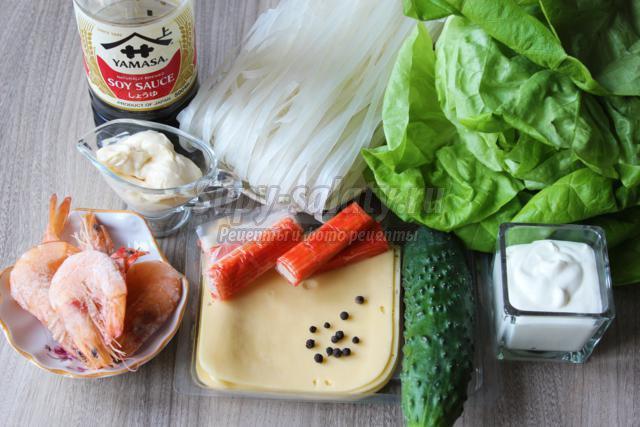 рецепт салата с фунчозой и крабовыми палочками