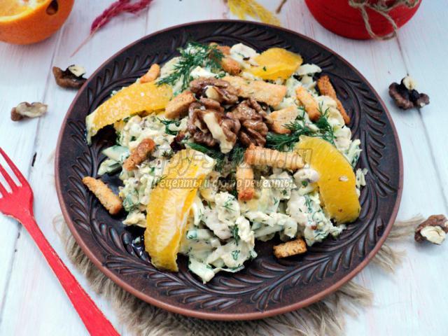 салат с курицей, пекинской капустой и апельсином