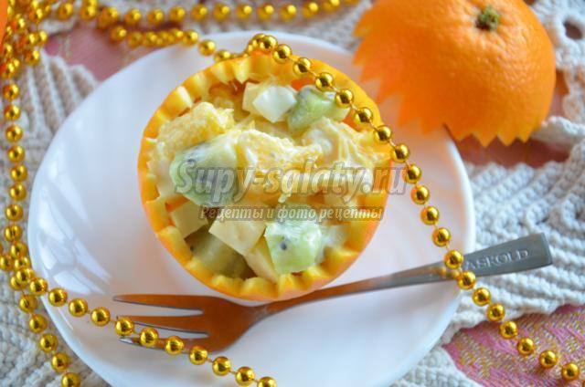 фруктовый салат в апельсине с сыром и сметаной